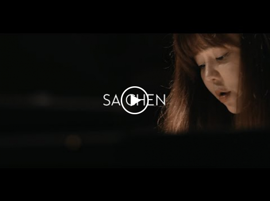 Embedded thumbnail for SA CHEN: The Beauty of Chance Encounters